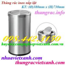 Thùng rác inox nắp lật 380x730mm