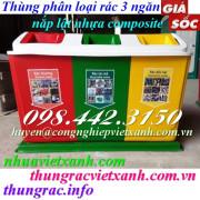 Thùng phân loại rác 3 ngăn nhựa composite