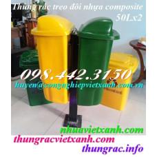 Thùng rác 50 Lít Botech Composite  FTR50N2