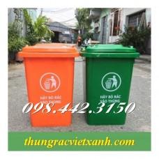 Thùng rác 60 Lít  MGB60