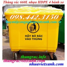 Thùng rác 660 Lít 4 bánh xe màu vàng VX660-V