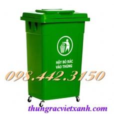 Thùng rác nắp kín 90 lít MGB90K-BX có bánh xe