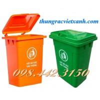 Thùng rác nắp kín 90 lít MGB90K