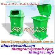 Thùng rác 95 Lít MGB95N1Đ