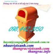 Thùng rác 95 Lít MGB95N2Đ