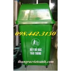 Thùng rác 95 Lít MGB95N1BX