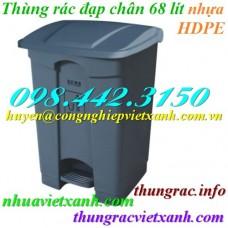 Thùng rác đạp chân 68 lít nhựa HDPE