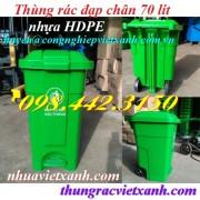 Thùng rác đạp chân 70 lít nhựa HDPE