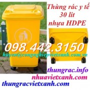 Thùng rác y tế 30 Lít - chất thải nguy hại