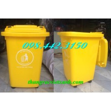 Thùng rác y tế 60 lít - màu vàng