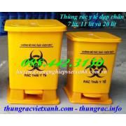 Thùng rác y tế đạp chân 7L đến 20L - chất thải nguy hại