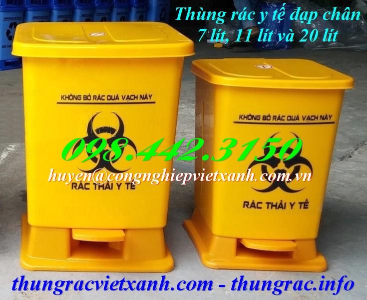 Thùng rác đạp chân y tế màu vàng