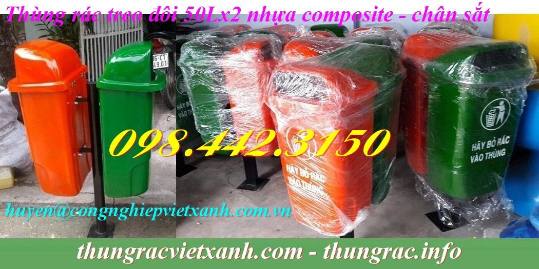 Thùng rác treo đôi 50Lx2 nhựa composite