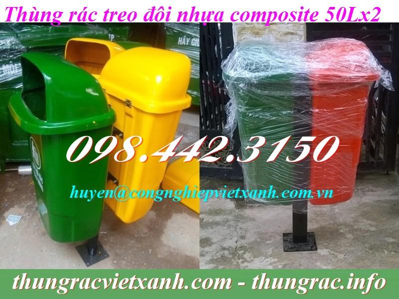 Thùng rác treo đôi nhựa composite