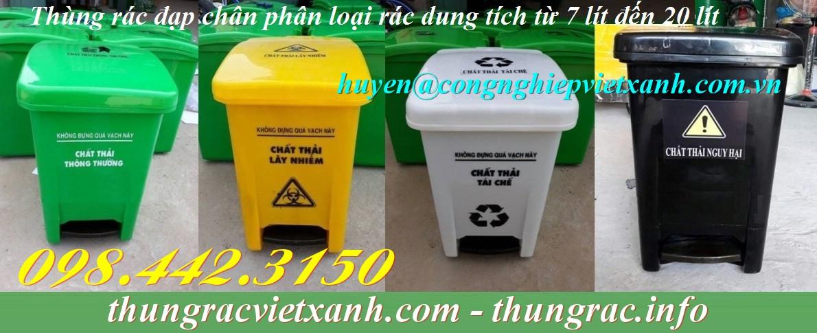Thùng rác đạp chân phân loại rác 7 lít, 15 lít, 20 lít