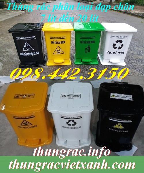 Thùng rác đạp chân phân loại rác