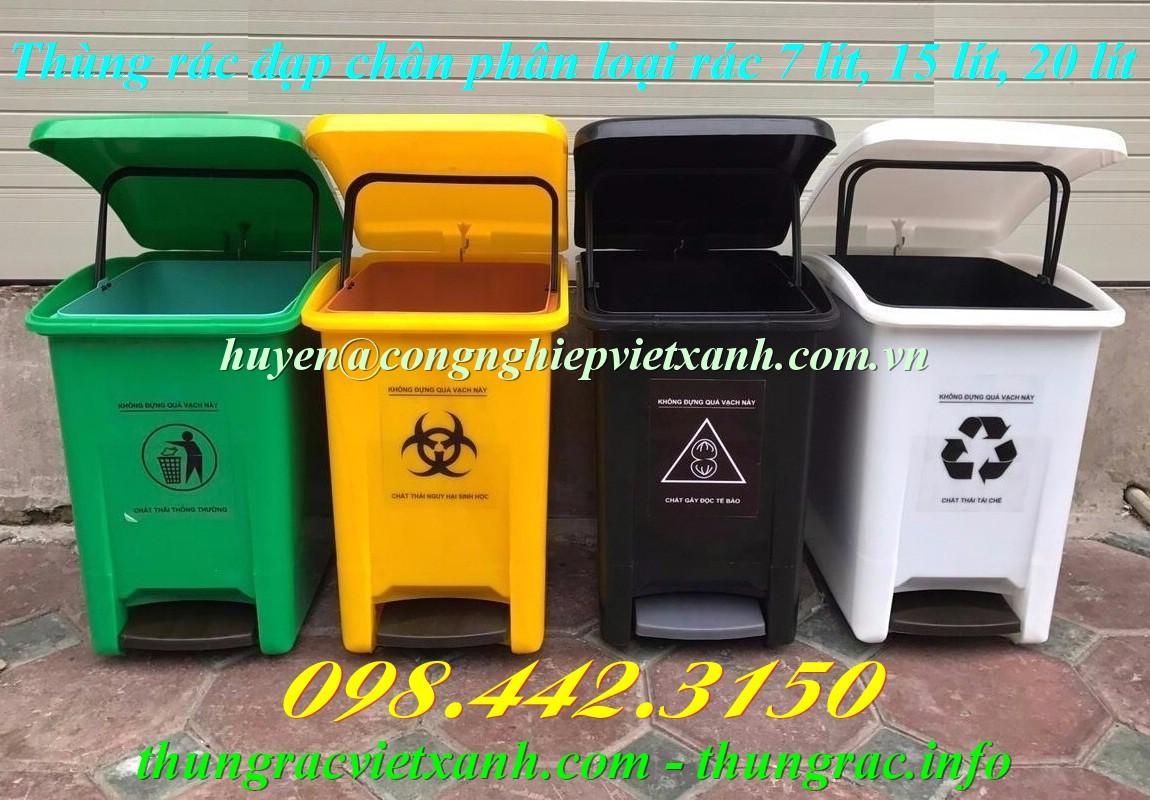 Thùng phân loại rác đạp chân 7 lít, 15 lít, 20 lít